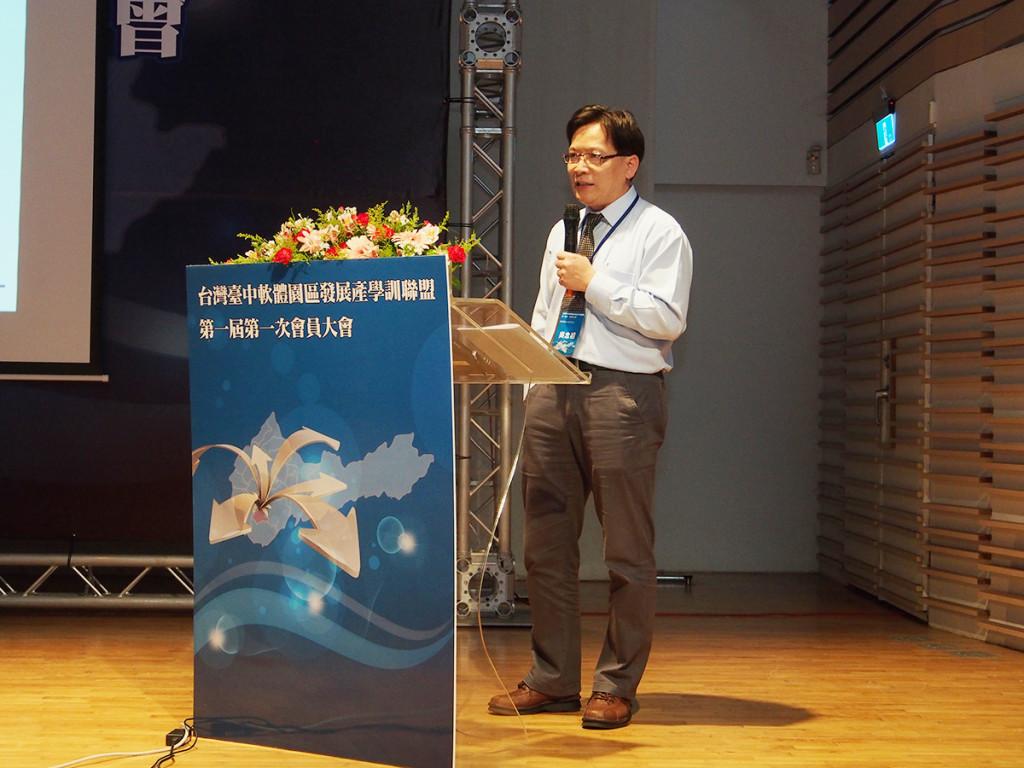 20140411 資策會數位教育研究所吳念祖組長專題演講